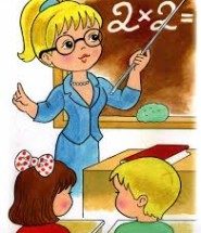 вчителя