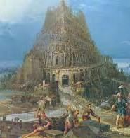 вавилонська вежа біблія