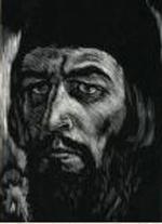Іван Вишенський біографія