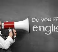 английския самостоятельно