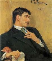 чуковський біографія