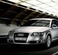 Цікаві факти про Audi