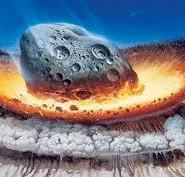 метеорити цікаве