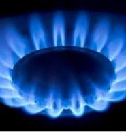 природний газ цікаві факти