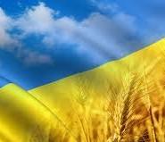 україна відома
