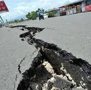 землетрус цікаві факти