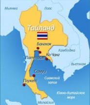 таїланд цікаві факти