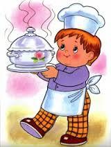кухар загадки і вірші