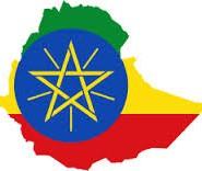 ефіопія цікаве
