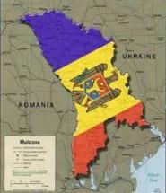 молдова цікаве