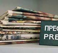 журналістика